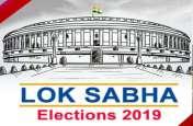 Big news चुनाव आयोग ने मतगणना में किया बदलाव, पहले निकाली जाएगी लॉटरी, जानिए क्यों