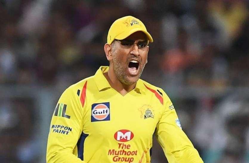 IPL 2019: 'कैप्टन कूल' ने खोया आपा, अंपायर पर निकाला गुस्सा, जानें- पूरा मामला और इसके बाद क्या हुआ