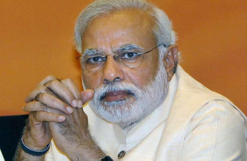 कांग्रेस प्रत्याशी का विवादित बयान, सरकार बनने के बाद फांसी में PM मोदी