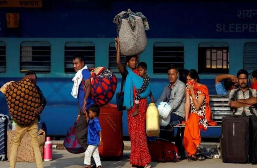 भारतीय रेलवे ने यात्रियों को दी बड़ी सौगात, अब बिना ID प्रूफ के करें कहीं भी यात्रा
