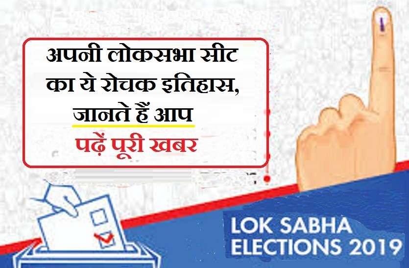rajgarh Special news