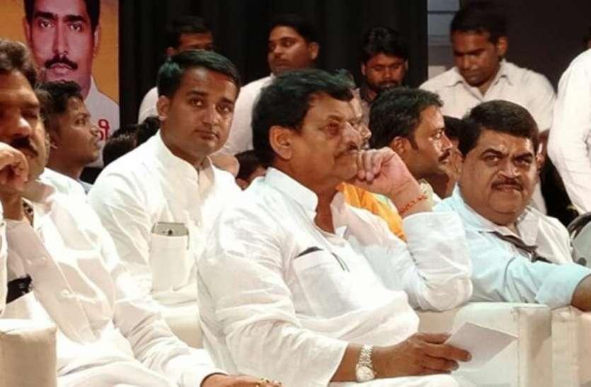 प्रसपा के इस नेता ने किया बड़ा एलान, समाजवादी पार्टी को करेंगे वोट