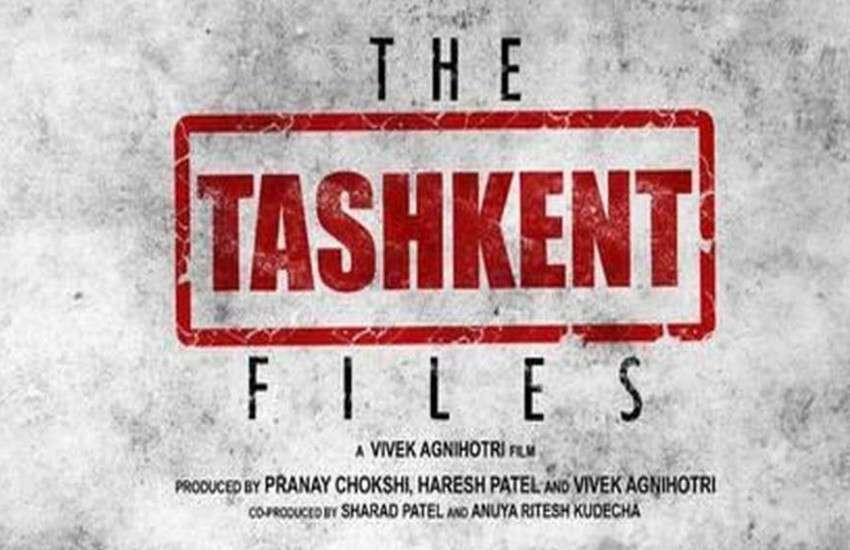 the-tashkent-files-movie-review-in-hindi