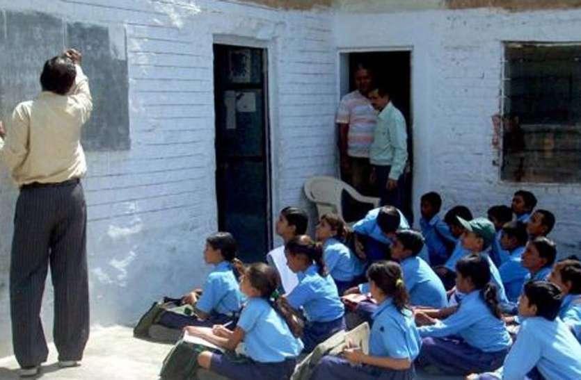 प्रतापगढ़ जिले के शिक्षकों की अब अलग से बनेगी वरिष्ठता सूची, नहीं जाना पड़ेगा बाहर