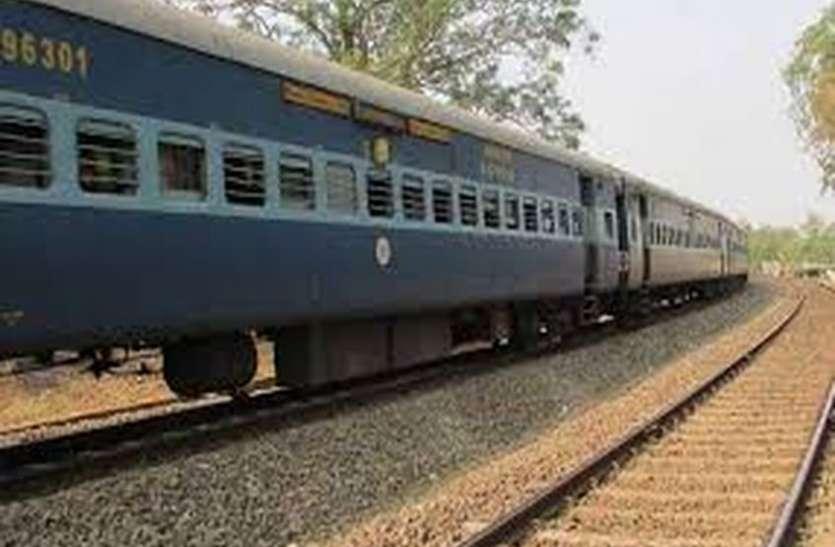 परिजनों को सुसाइड मैसेज भेजा और ट्रेन से कट कर दे दी जान