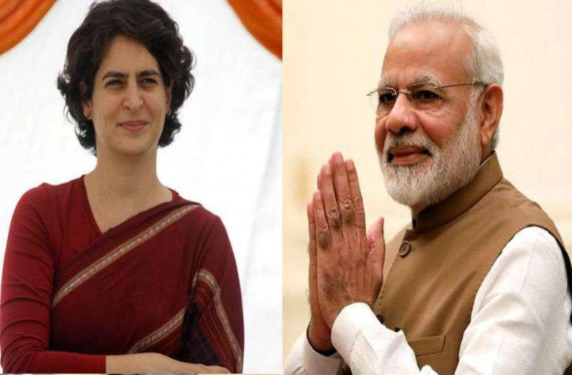 उदयपुर में भाजपा नरेन्द्र मोदी तो कांग्रेस प्रियंका गांधी को लाने में जुटी