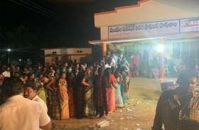 आंध्र प्रदेशः आधी रात तक 400 पोलिंग बूथ पर हुआ पहले चरण का मतदान