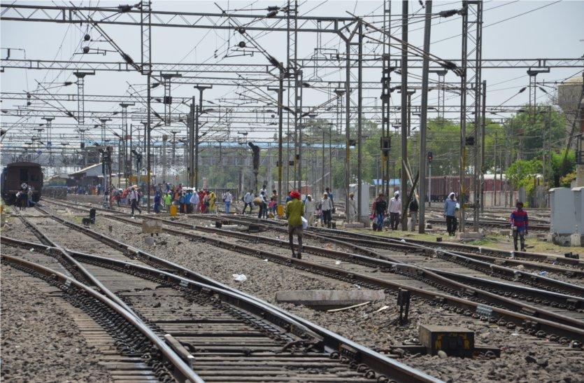 यहां रेलवे लाइन को लोगों ने बनाया आम रास्ता, नहीं दुर्घटना का डर
