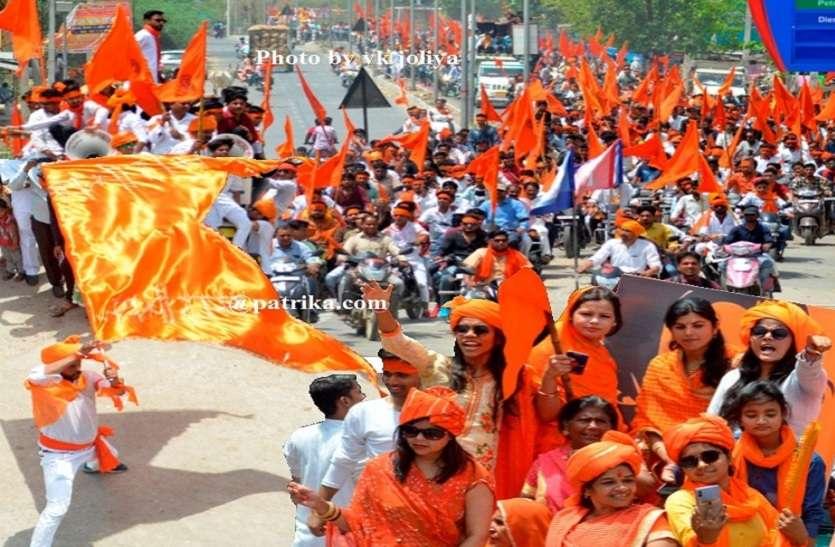 VIDEO : चहुंओर गूंजे श्रीराम के जयकारे, रामनवमी पर बजरिया से शहर तक निकाली रैली