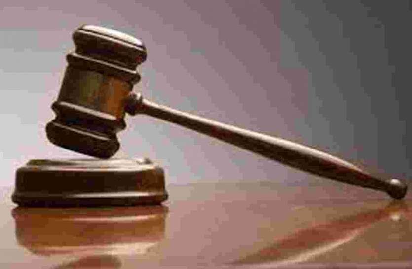 लाठी मार हाथ तोडऩे वाली महिला को दो साल का कारावास