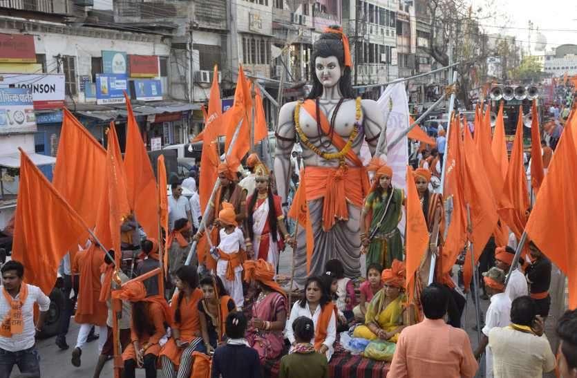 जन्मे रघुराई, घर-घर बज रही बधाई...
