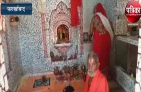 मां दुर्गा की भक्ति में लीन नागा संत, मौन व्रत रखकर की उपासना