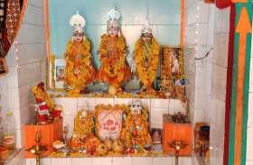 यहां भगवान राम ने तीर चलाकर जमीन से निकाला था पानी