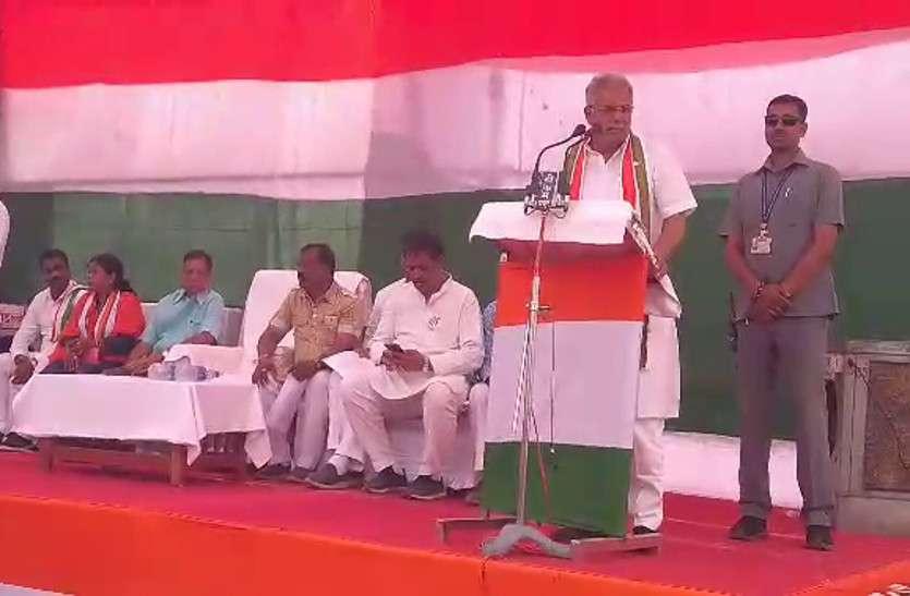 CM भूपेश ने BPL परिवारों से की आय पर चर्चा, कहा - न्याय का मतलब सिर्फ 72 हजार से नहीं