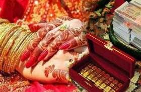 दहेज में बुलेट नहीं मिला तो पति ने कर दी गर्भवती पत्नी की हत्या, शव के साथ किया था ये घिनौना काम