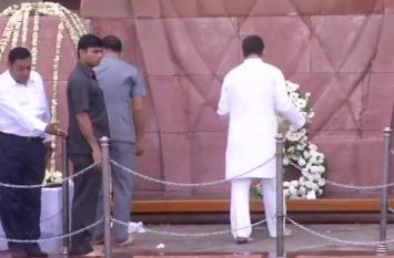 PHOTOS:जलियांवाला बाग कांड की 100 वीं बरसी पर शहीदों को श्रद्धांजलि देने पहुंचे कांग्रेस अध्यक्ष राहुल गांधी,साथ में यह नेता रहे मौजूद