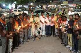 Jallianwala Bagh हत्याकांड : जलियाँवाला बाग हत्याकांड के शहीदों को श्रद्धांजलि