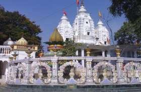 मंदिर को दान में मिला प्लाट... वैध है या अवैध अब जमीनी हकिकत बता लगा रहा प्रशासन
