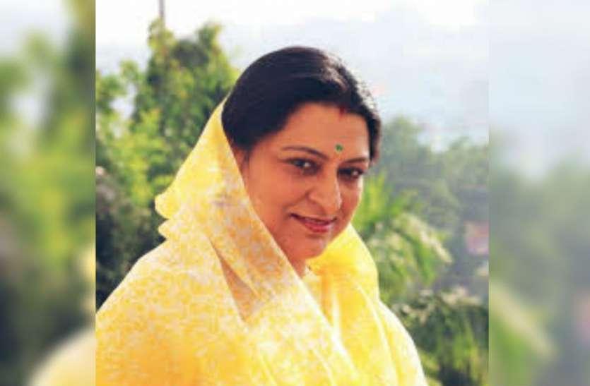कांग्रेस ने पहली बार राजगढ़ सीट से किसी महिला को बनाया उम्मीदवार, जानें कौन हैं मोना सुस्तानी