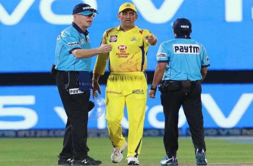 """IPL 2019: सौरव गांगुली ने किया धोनी का बचाव, कहा- """"धोनी भी इंसान ही हैं"""""""