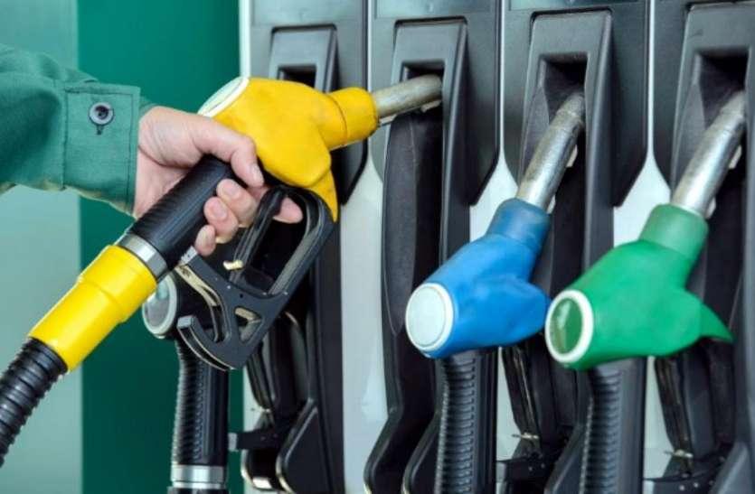 शनिवार को स्थिर रहे पेट्रोल-डीजल के दाम, जानिए अपने शहर की कीमतें