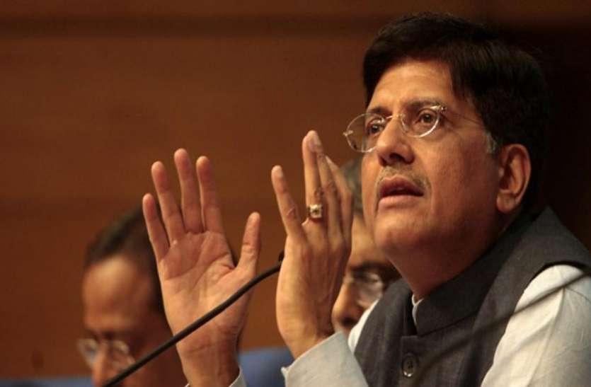 रेल मंत्री ने कांग्रेस पर साधा निशाना, कहा- दस सालों में कुछ नहीं किया
