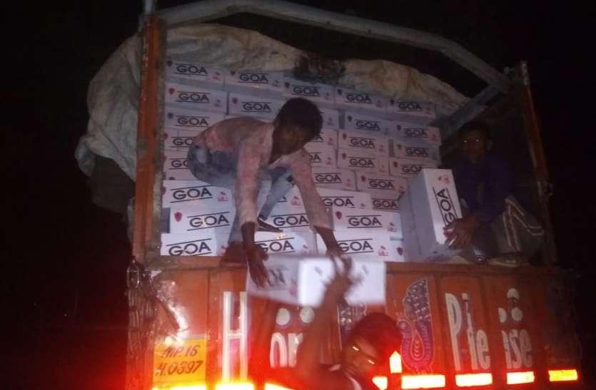 रीवा जा रही एक ट्रक शराब जब्त, साढ़े सात लाख रुपए बताई कीमत