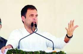 PICS- गरीबी पर सर्जिकल स्ट्राइक है न्याय : राहुल