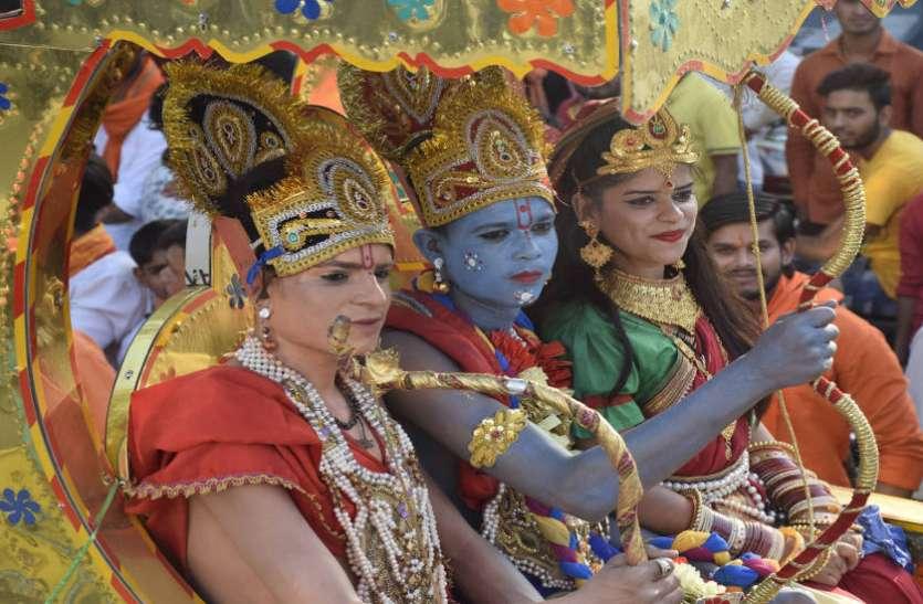 ram navami 2019 Video : श्रीराम के जयकारों से गूंजा शहर