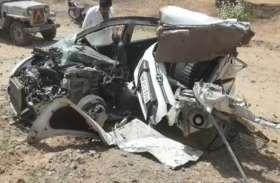 चूरू में भीषण सड़क हादसा, एक ही परिवार के तीन लोगों की दर्दनाक मौत, कार के उड़े परखच्चे
