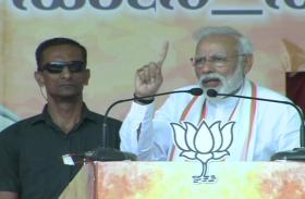 कर्नाटक: मंगलुरु में पीएम मोदी का 'हल्लाबोल', 'मक्खन ही नहीं पत्थर पर भी लकीर खींचता हूं'