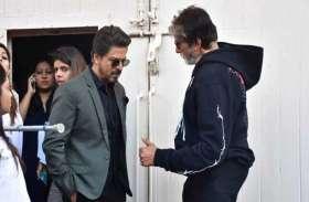 अमिताभ ने लगाई शाहरुख की क्लास, कहा- 'राजा धिराज' जो अपने कॅरियर में नहीं कर पाए हमने वो कर दिखाया, फिर भी...