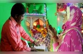 पति रामायण तो पत्नी पढ़ती है कुरान, एक ही घर में है मंदिर-दरगाह, बेहद ही रोचक है दास्तां
