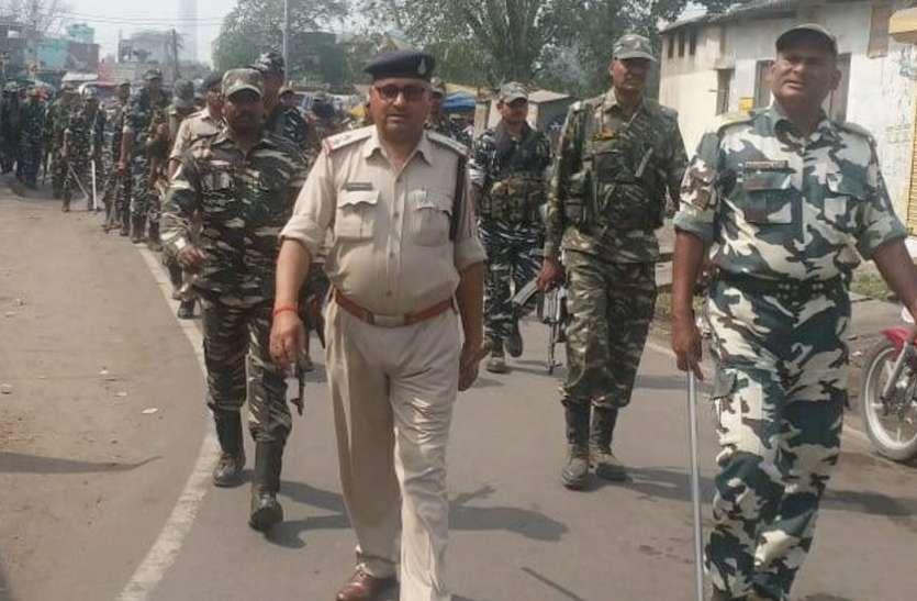 जिले के 180 मतदान केन्द्रों ने उड़ाई आला अधिकारियों की नींद, करेंगे चौकस सुरक्षा व्यवस्था