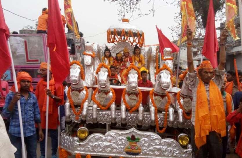रामनवमीं पर निकली रामलला की शोभा यात्रा, पुलिस बल रहा तैनात, जानिए क्या हुआ
