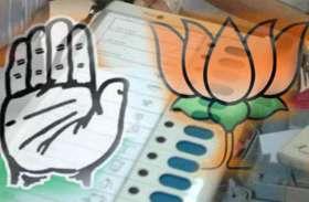 लोकसभा चुनाव 2019 ग्राउंड रिपोर्ट : बलरामपुर में मुकाबला त्रिकोणीय