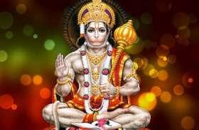 Hanuman jayanti: हनुमानजी की दिव्य उधारी, पढ़कर आनंदित हो उठेंगे