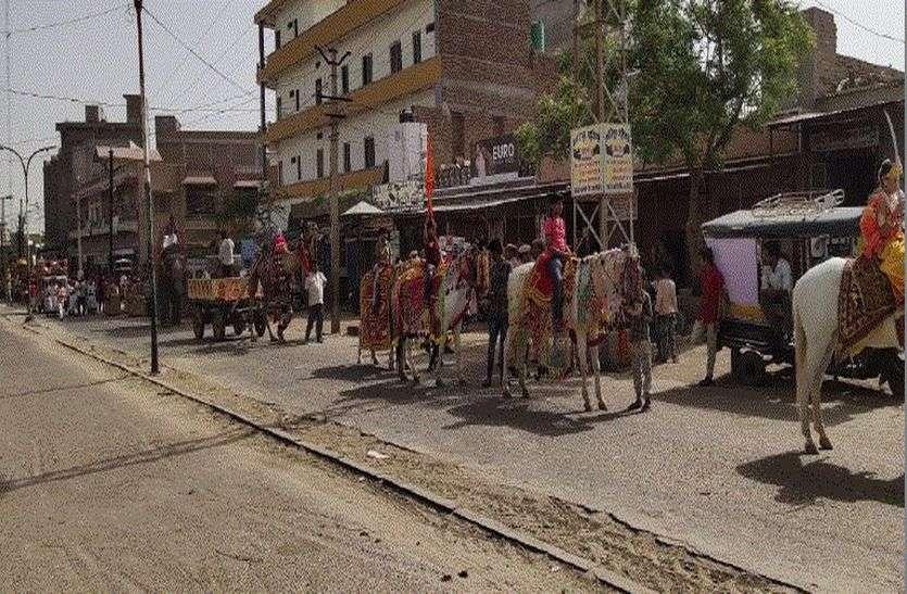 रामनवमी पर जिले भर में निकाली शोभायात्रा