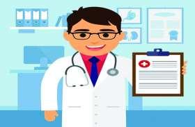 स्वास्थ मंत्री जी, इस डॉक्टर पर कुछज्यादा ही मेहरबान हैस्वास्थ्य विभाग, सिर्फएक मरीज देखने के दिए 3.48 लाख वेतन