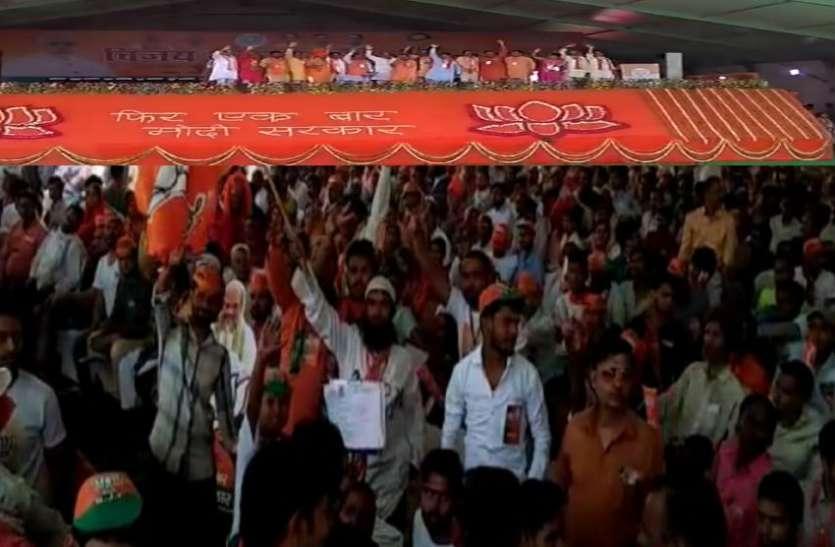 LIVE: अलीगढ़ में पीएम मोदी की विजय संकल्प रैली, भीड़ ने तोड़ा बड़ा रिकॉर्ड, देखें वीडियो