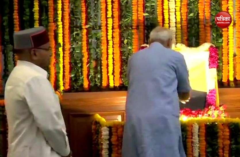 पीएम मोदी ने बाबा साहेब को दी श्रद्धांजलि, देश भर से आ रहे हैं सामाजिक समरसता के संदेश
