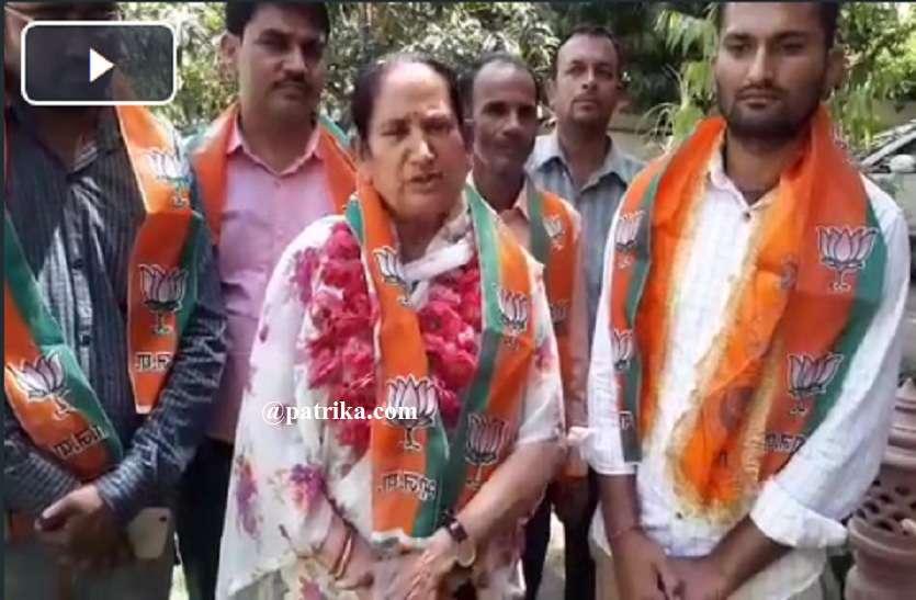 Lok sabha election 2019 : दौसा लोकसभा की प्रत्यासी जसकोर मीना से पत्रिका की खास बातचीत