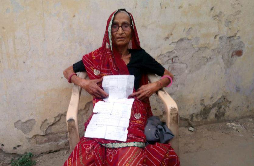 80 साल की महिला और इतनी हिम्मत, अपनी ज्ञानू के लिए सालभर भटकती रही गली-गली