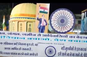 video : बाबा साहेब जयंती : सम्मान में बनाई संविधान की आकर्षक झांकी