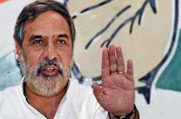 Video: कांग्रेस नेता आनंद शर्मा का पीएम पर तंज, जनता मांग रही हिसाब