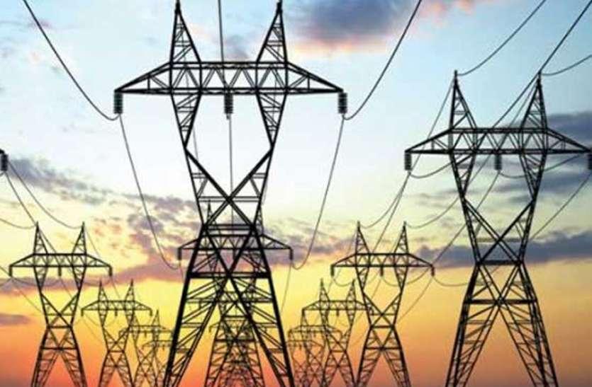 बिजली चोरी करने वालों की अब खैर नहीं, विभाग ने कर ली है ये तैयारी