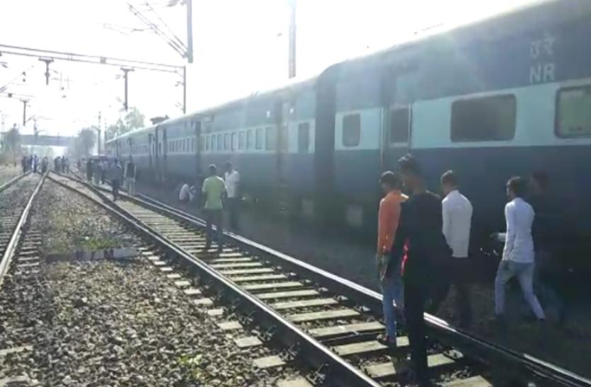 मसूरी एक्सप्रेस ट्रेन का पटरी से उतरा आखिरी डिब्बा, रेलवे विभाग में मचा हड़कंप