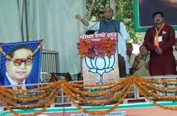 गृहमंत्री राजनाथ सिंह गठबंधन पर बोला बड़ा हमला, मायावती-अखिलेश पर लगाए ये बड़े आरोप
