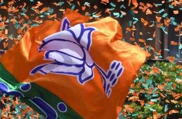 लोकसभा चुनाव: भाजपा ने जारी की 6 उम्मीदवारों की 20वीं सूची, हिसार से केंद्रीय मंत्री के बेटे को मिला टिकट