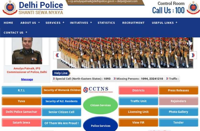 Delhi Police MTS Result 2018 इसी महीने! जानें पदवार कैसा होगा ट्रेड टेस्ट : यहाँ पढ़ें